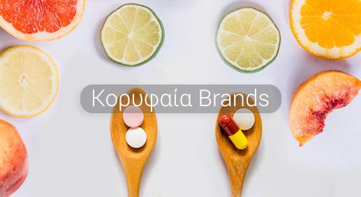 Συμπληρώματα Διατροφής - Πωρίας Brands